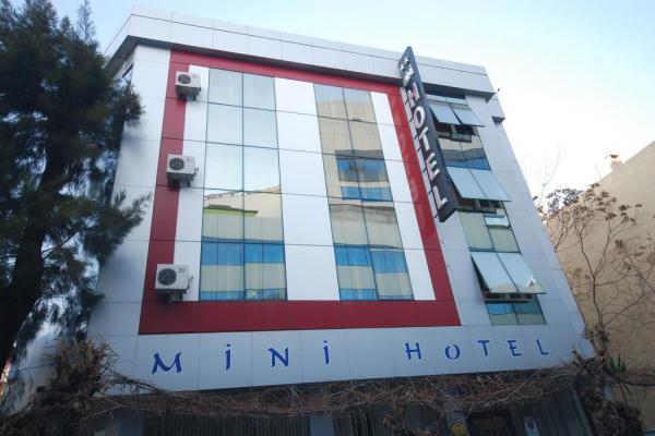 هتل مینی ازمیر