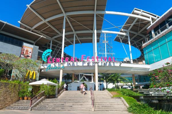 مرکز خرید سنتر فستیوال پوکت
