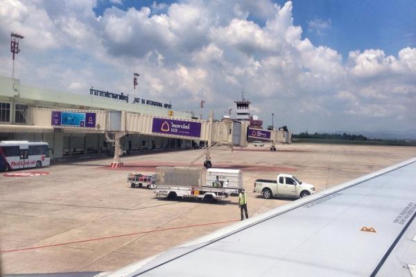 فرودگاه بین المللی هات یای تایلند + تصاویر