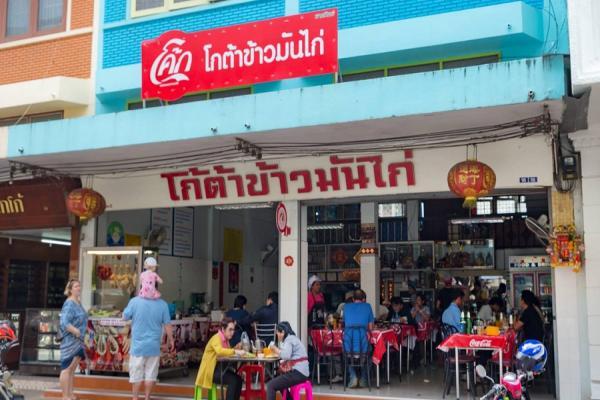 بهترین رستوران های محلی پوکت + تصاویر