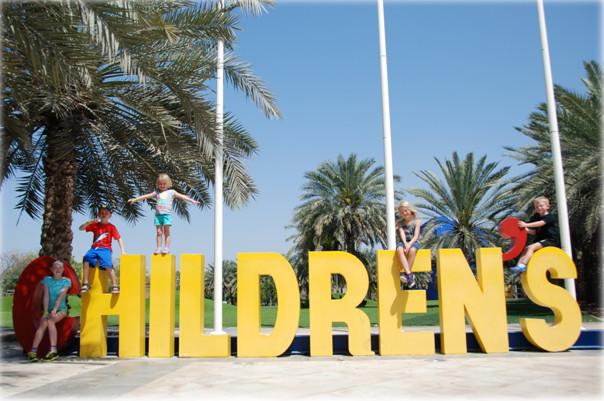 شهر کودکان دبی