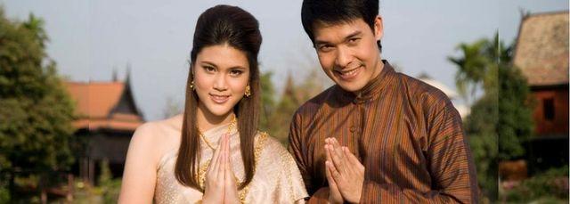 سلام سنتی تایلندی