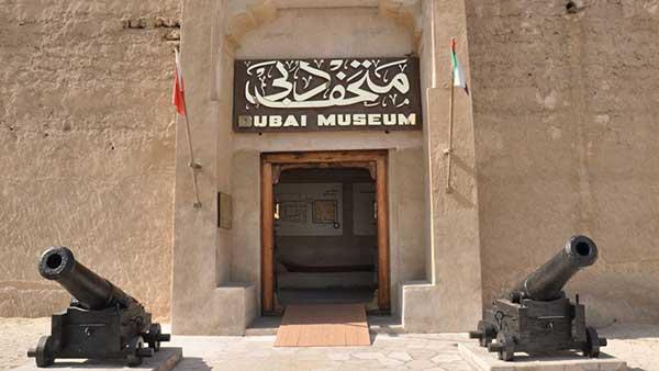 موزه دبی Dubai museum