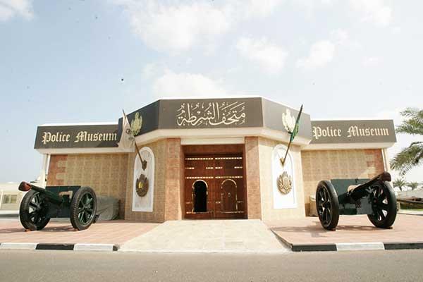 موزه پلیس دبی