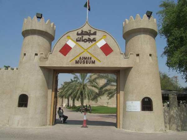 موزه عجمان دبی  Museums Ajman