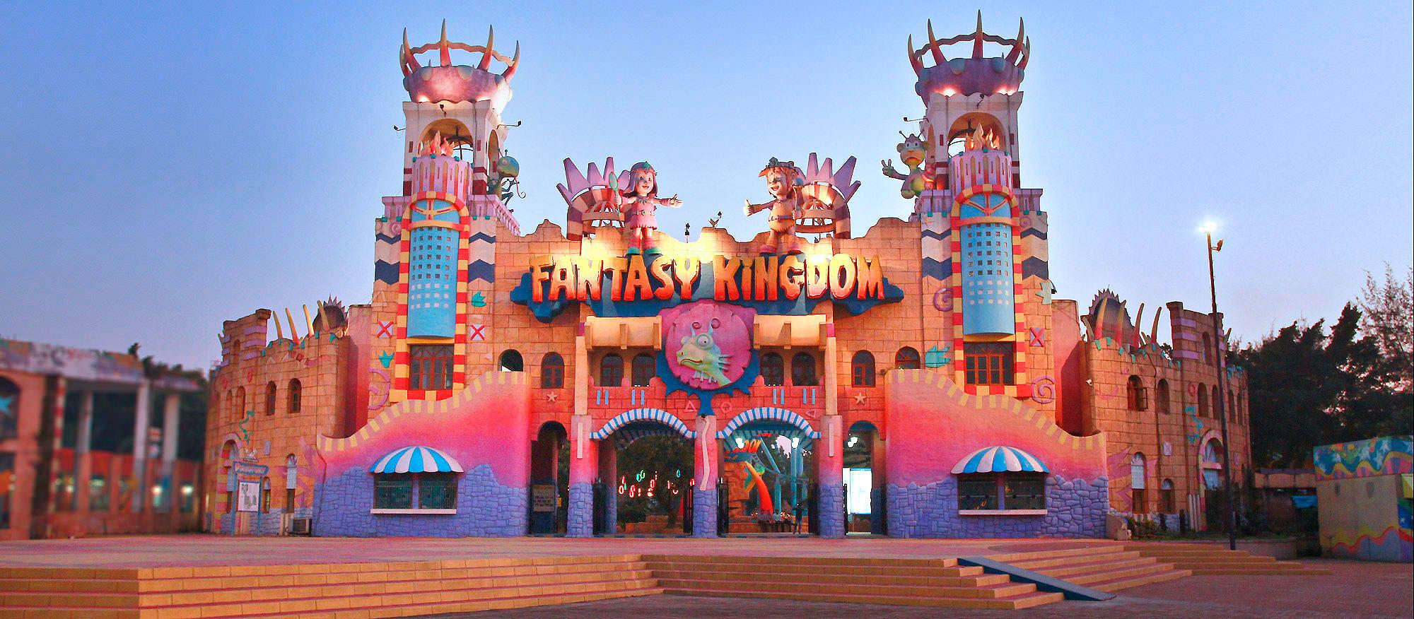 پنجمین شهربازی دبی  Fantasy Kingdom