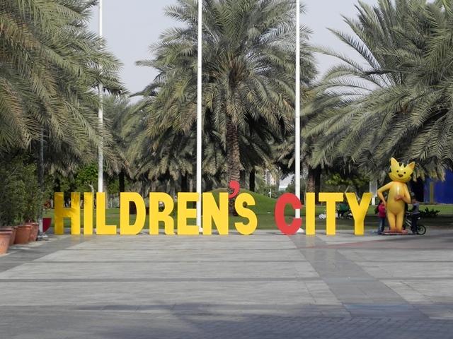  دومین شهربازی دبی  Children's City