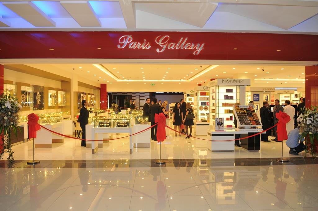 محصولات پاریس گالری دبی