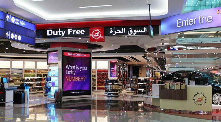فری شاپ فرودگاه دبی