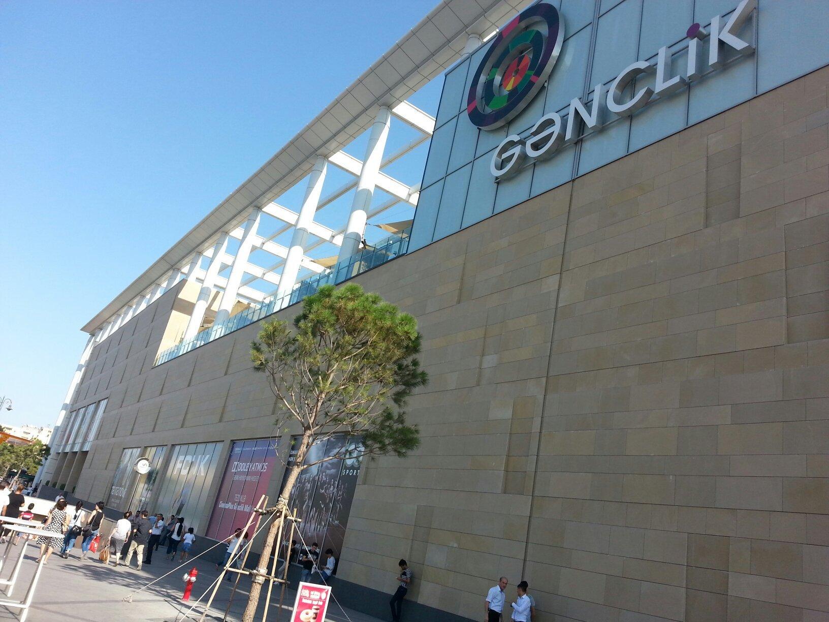 گنجلیک مراکز خرید در باکو