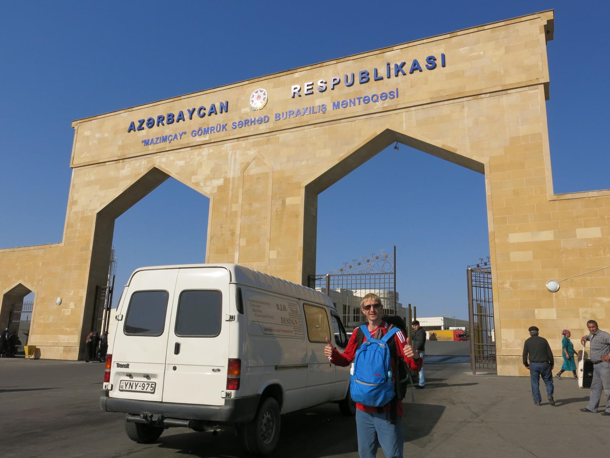 ارائه مدارک گمرک در سفر به باکو با ماشین شخصی