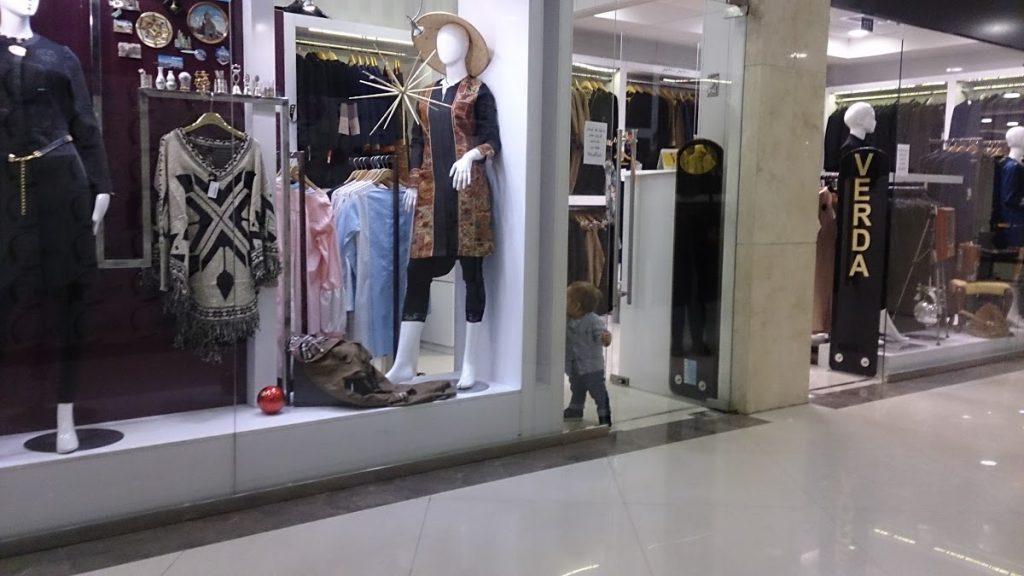 اجناس مرکز خرید پروما مشهد