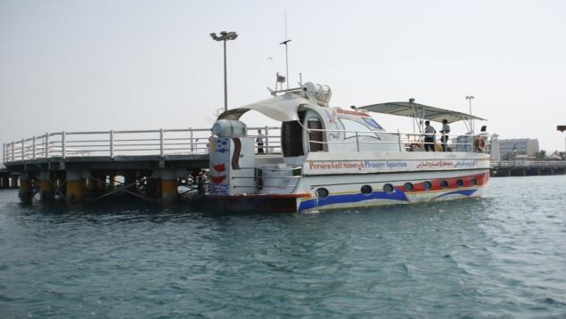 کشتی آکواریوم سیمرغ کیش