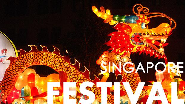 حراج بزرگ سنگاپور