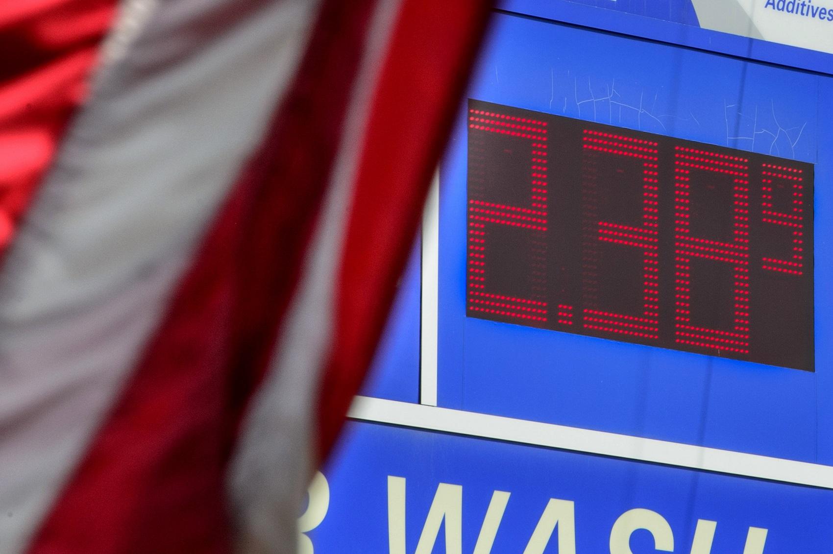 قیمت بنزین در گرجستان