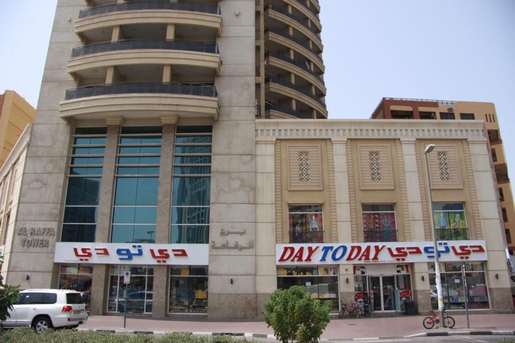 مرکز خرید دی تو دی دبی