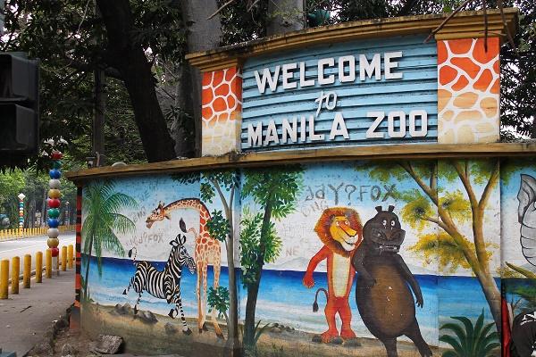 باغ جانورشناسی و گیاه شناسی مانیل