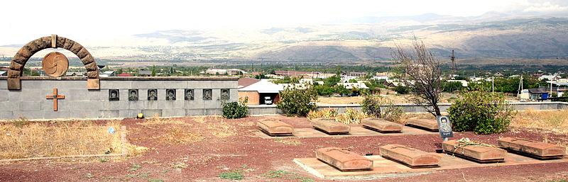 شهر اشتاراک ارمنستان