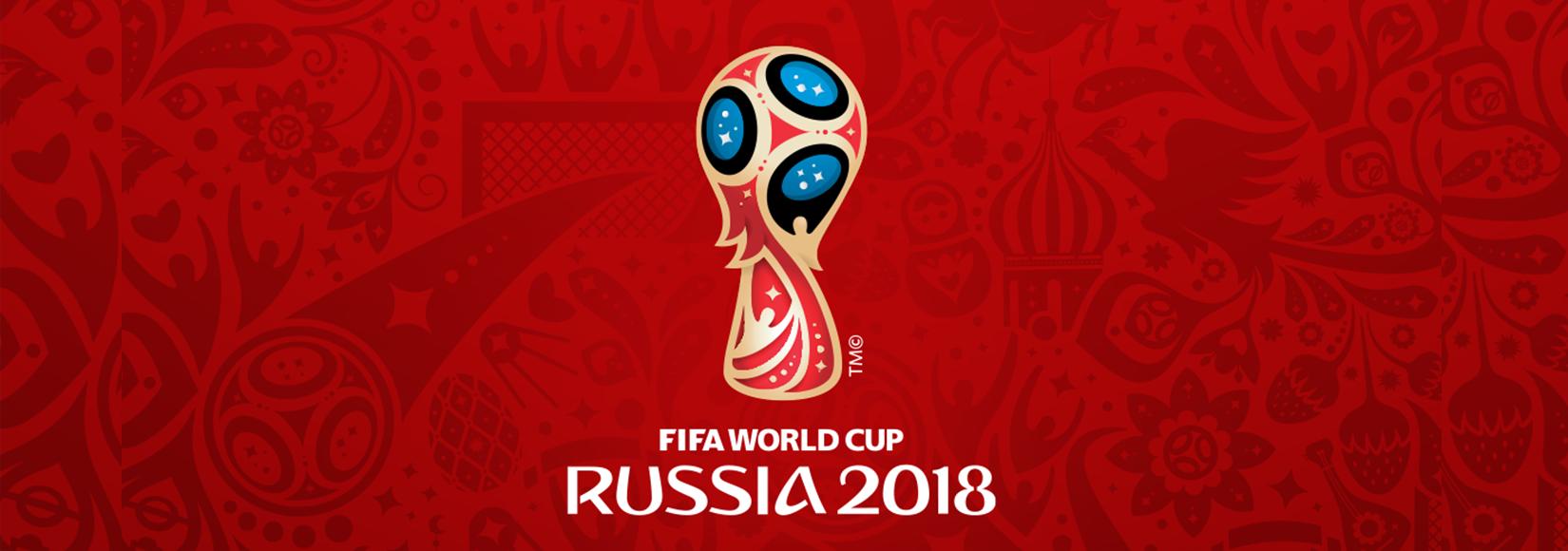 ورزشگاه های شهر مسکو