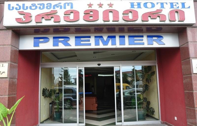 رستوران ها و امکانات تفریحی هتل پریمیر باتومی گرجستان
