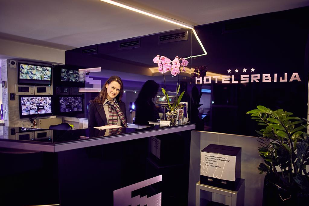 هتل صربیا گاردن بلگراد