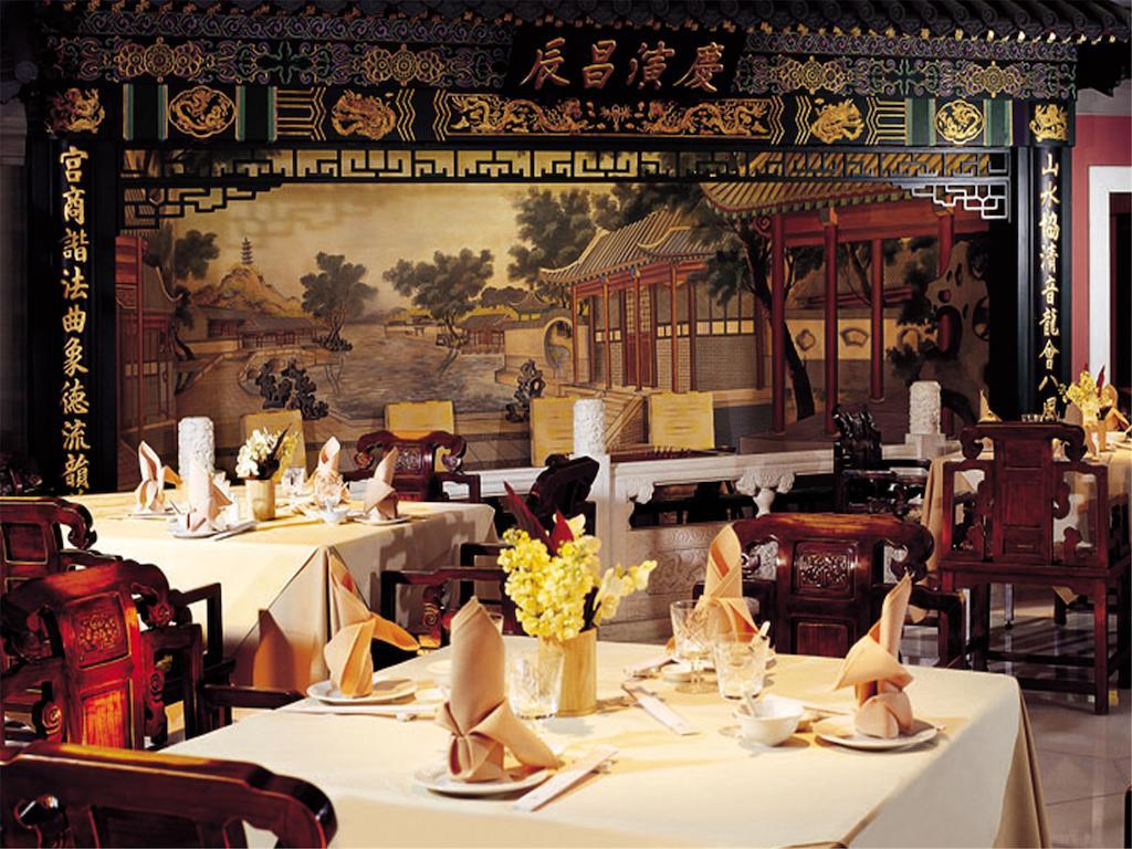 رستوران ها و امکانات تفریحی هتل کونلون پکن