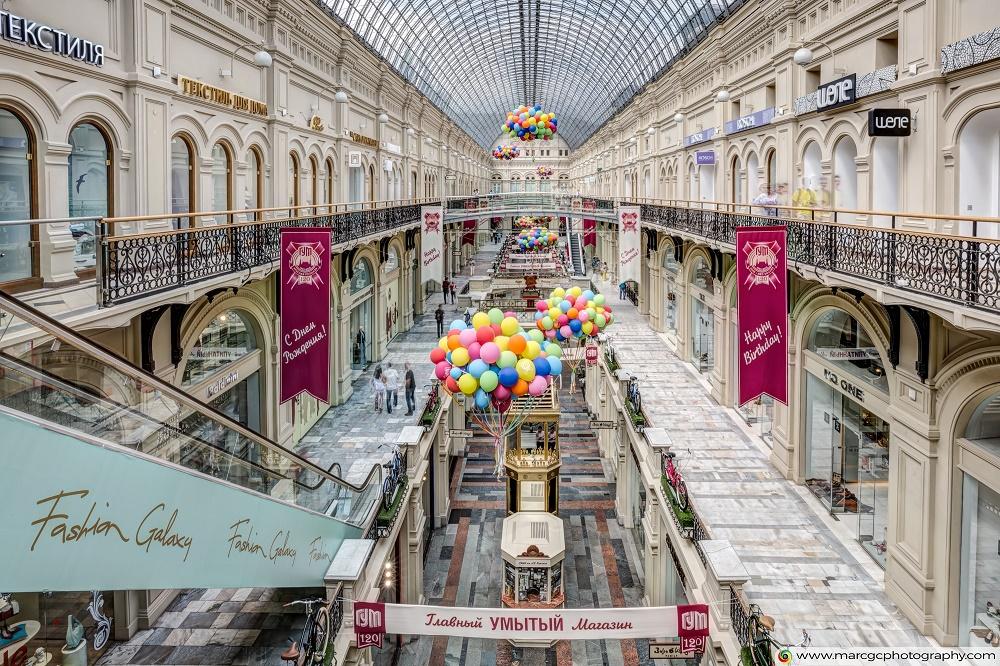فروشگاه ها و برندهای مرکز خرید گوم مسکو
