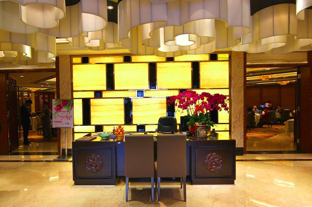 هتل کاوان گوانجو