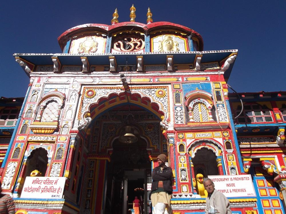 معبد بدرینات هند