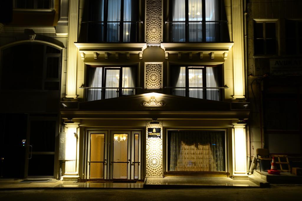 دسترسی های نزدیک به هتل ورلد هریتیج استانبول
