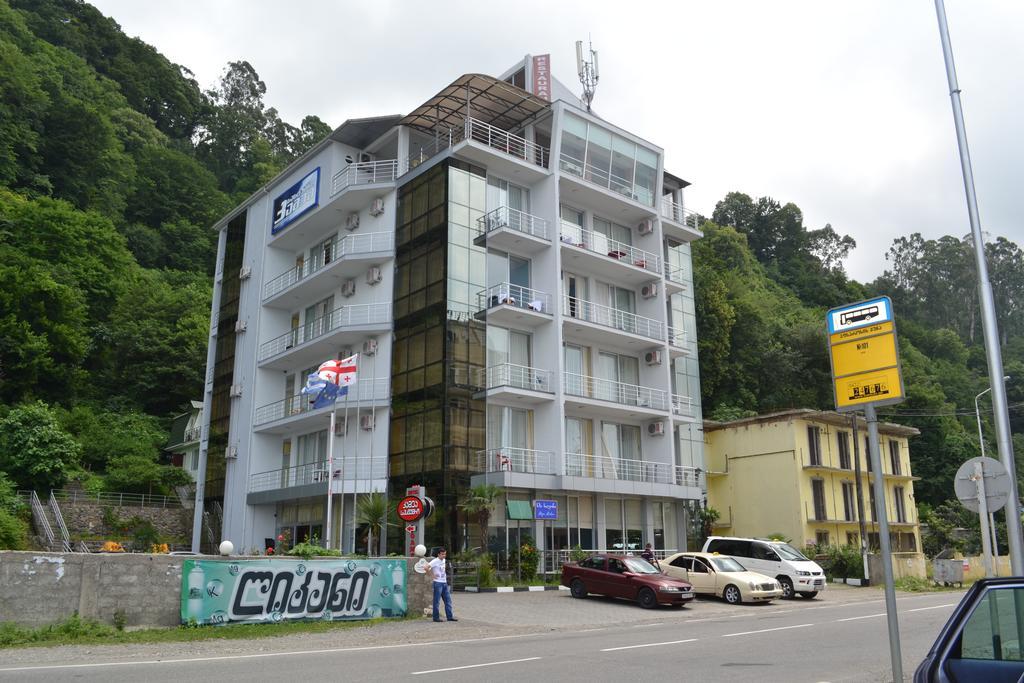 هتل cameo گرجستان