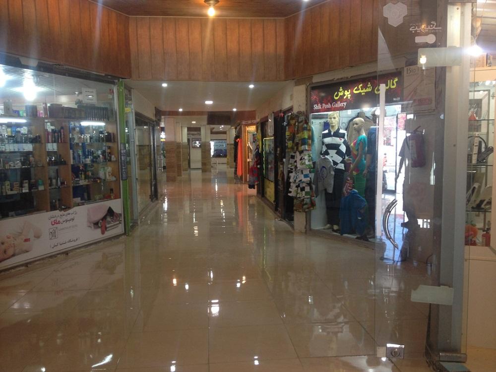 بازار پارس خلیج کیش