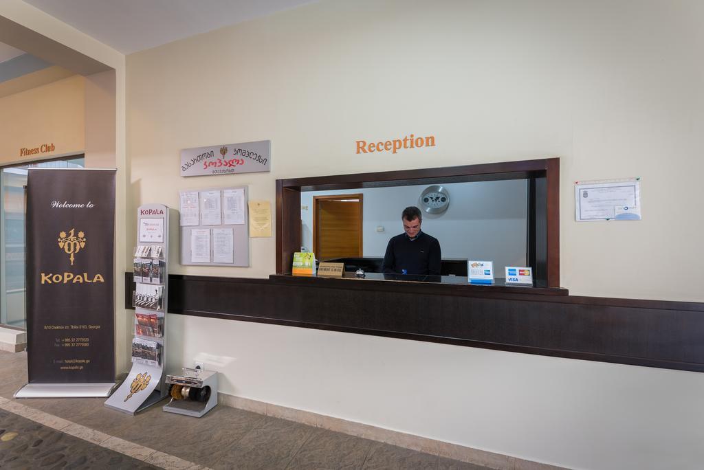هتل کپالا تفلیس گرجستان