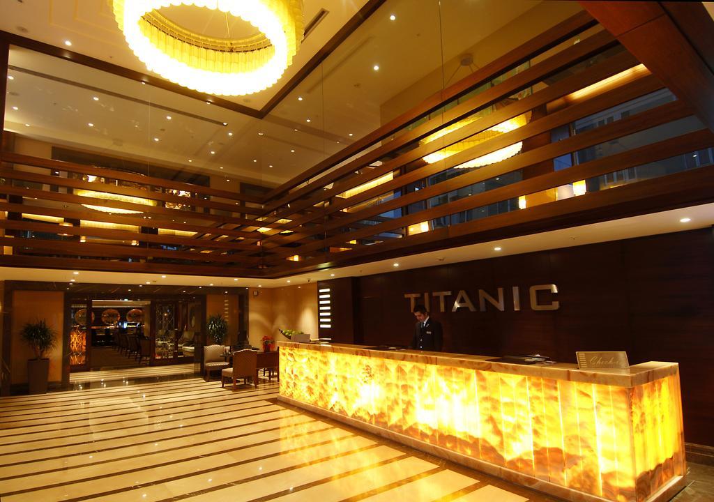 هتل تیتانیک استانبول