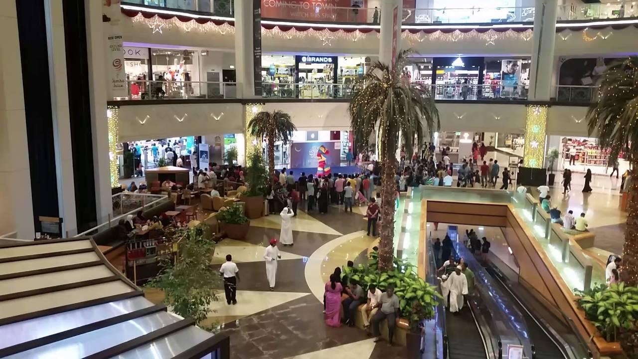 مرکز خرید اوسیس بدروم