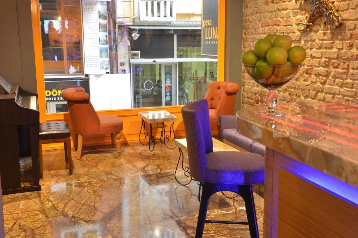 رستوران ها و امکانات رفاهی هتل پرا لاین استانبول