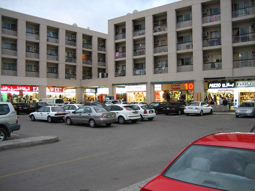 مرکز خرید الکرامه دبی