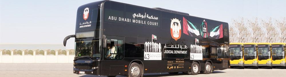 هدف از ایجاد این دادگاه متحرک در امارات