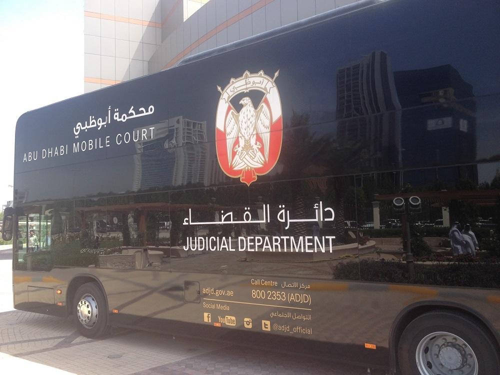 تجهیزات این دادگاه اتوبوسی امارات