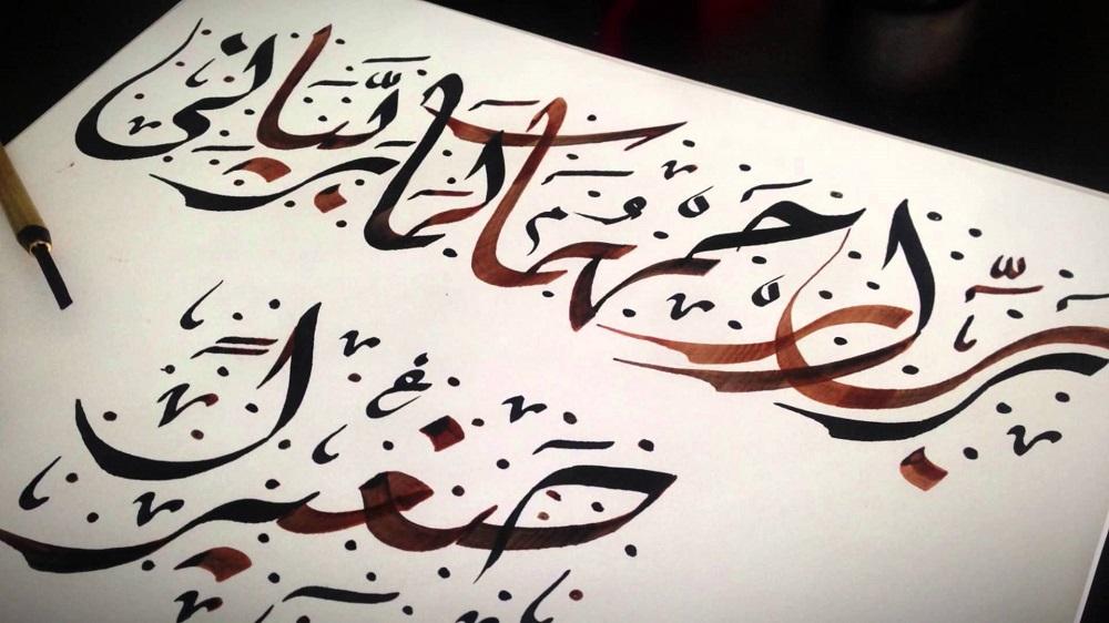 زبان رسمی امارات متحده عربی