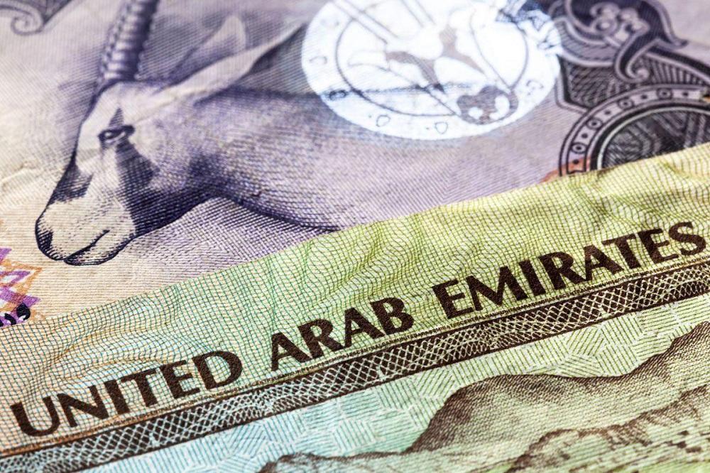 تاریخچه درهم امارات متحده عربی