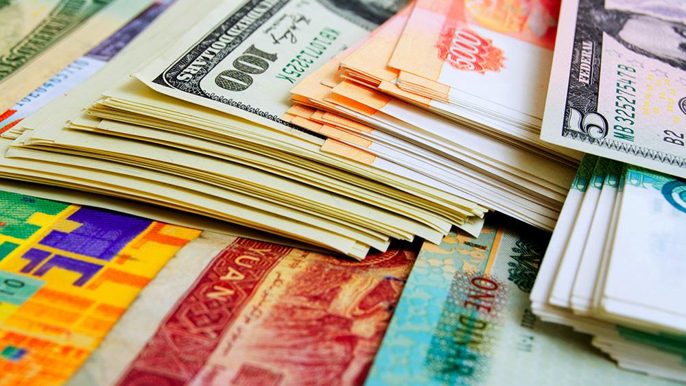 رقابت درهم در دنیای ارزها