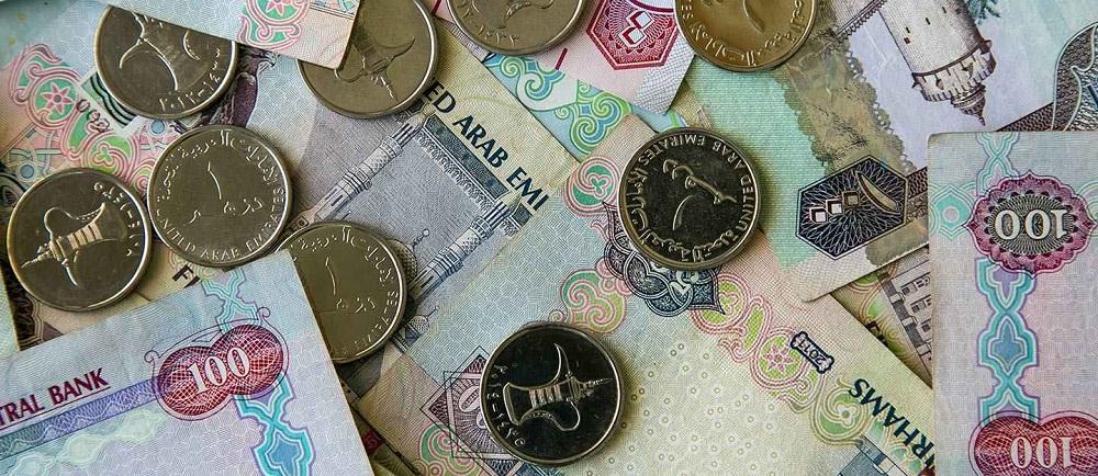 پول رایج در امارات متحده عربی