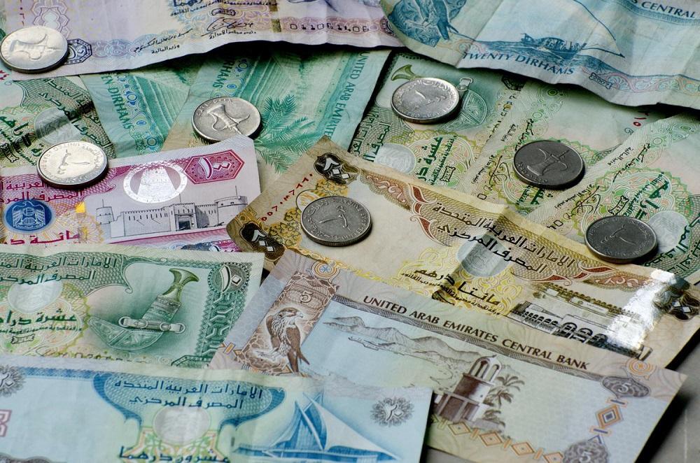 سکه و اسکناس امارات متحده عربی