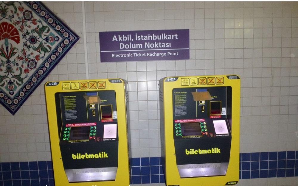 نحوه شارژ کردن کارت استانبول