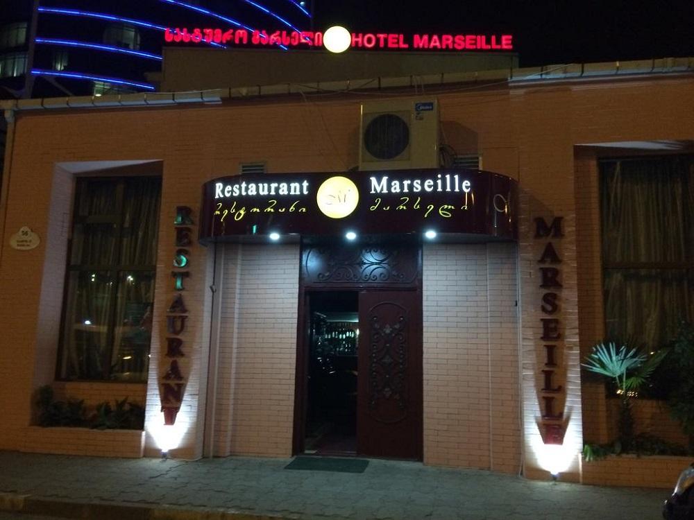 رستوران مارسیل باتومی