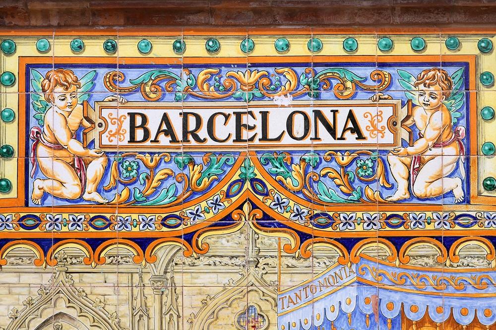 تاریخچه شهر بارسلونا