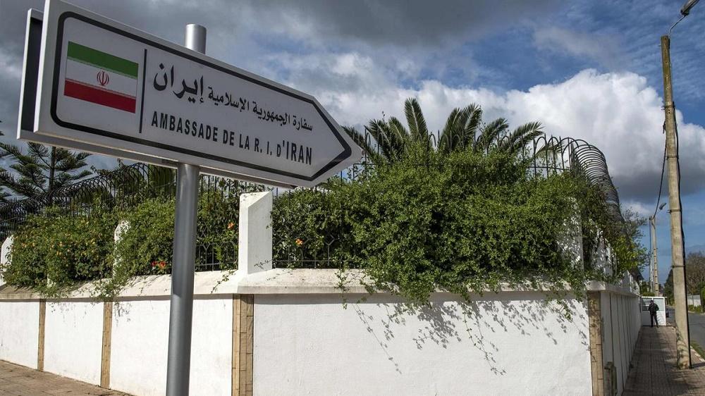 آدرس و شماره تلفن سفارت ایران در مادرید، پایتخت اسپانیا :