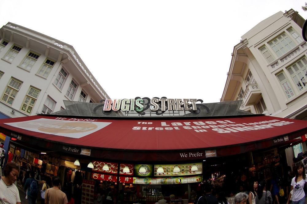 بازار خیابانی بوگیس در سنگاپور