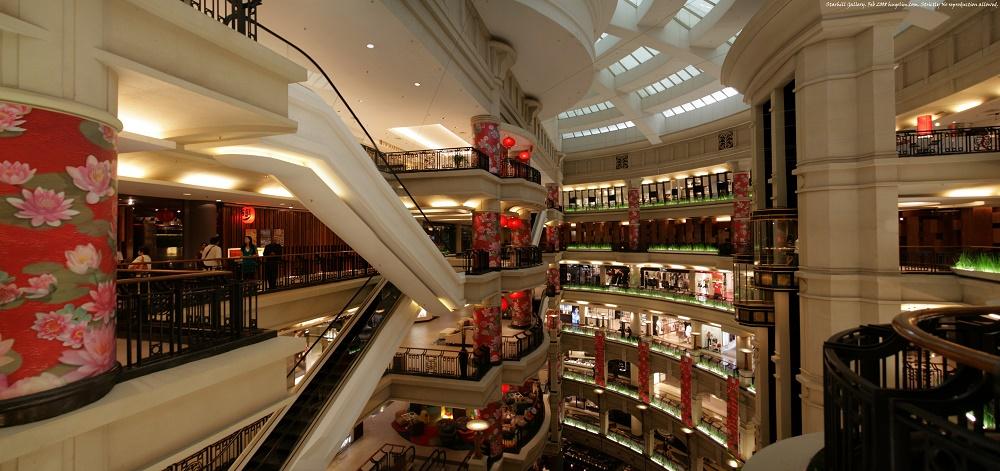 مرکز خرید استار هیل کوالالامپور